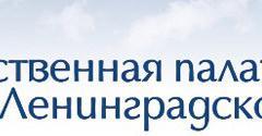 Сформирован новый состав Общественной палаты Ленинградской области