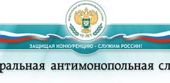 Губернаторы ответят за ЖКХ - предложение ФАС