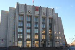 Справочные телефоны отделений Единого информационно-расчетного центра в районах