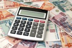 Стало известно, где в России больше всего платят за ЖКУ