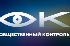 53 место Ленинградской области в Рейтинге регоператоров капремонта 2017