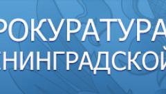 Прокуратура признала договор управления МКД в Большой Ижоре недействительным