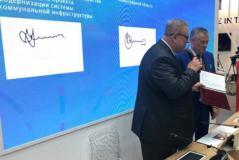 Модернизация очистных сооружений в Подпорожье в 2021году